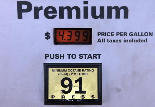 Buying Gasoline_442455