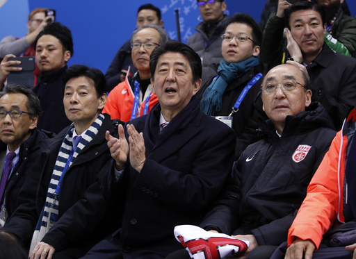 Pyeongchang Olympics Ice Hockey Women_790235