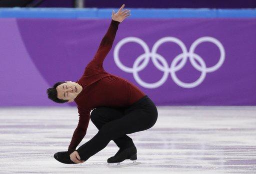 Pyeongchang Olympics Figure Skating Team Event_791052
