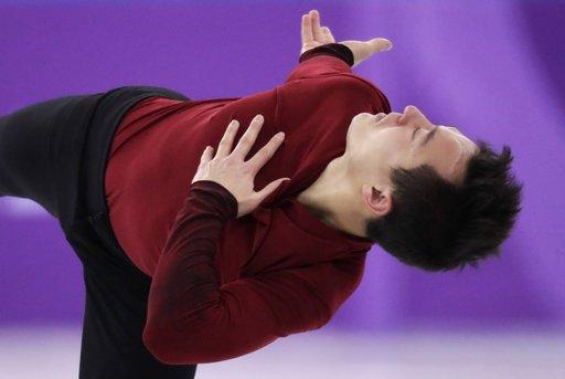 Pyeongchang Olympics Figure Skating Team Event_791077