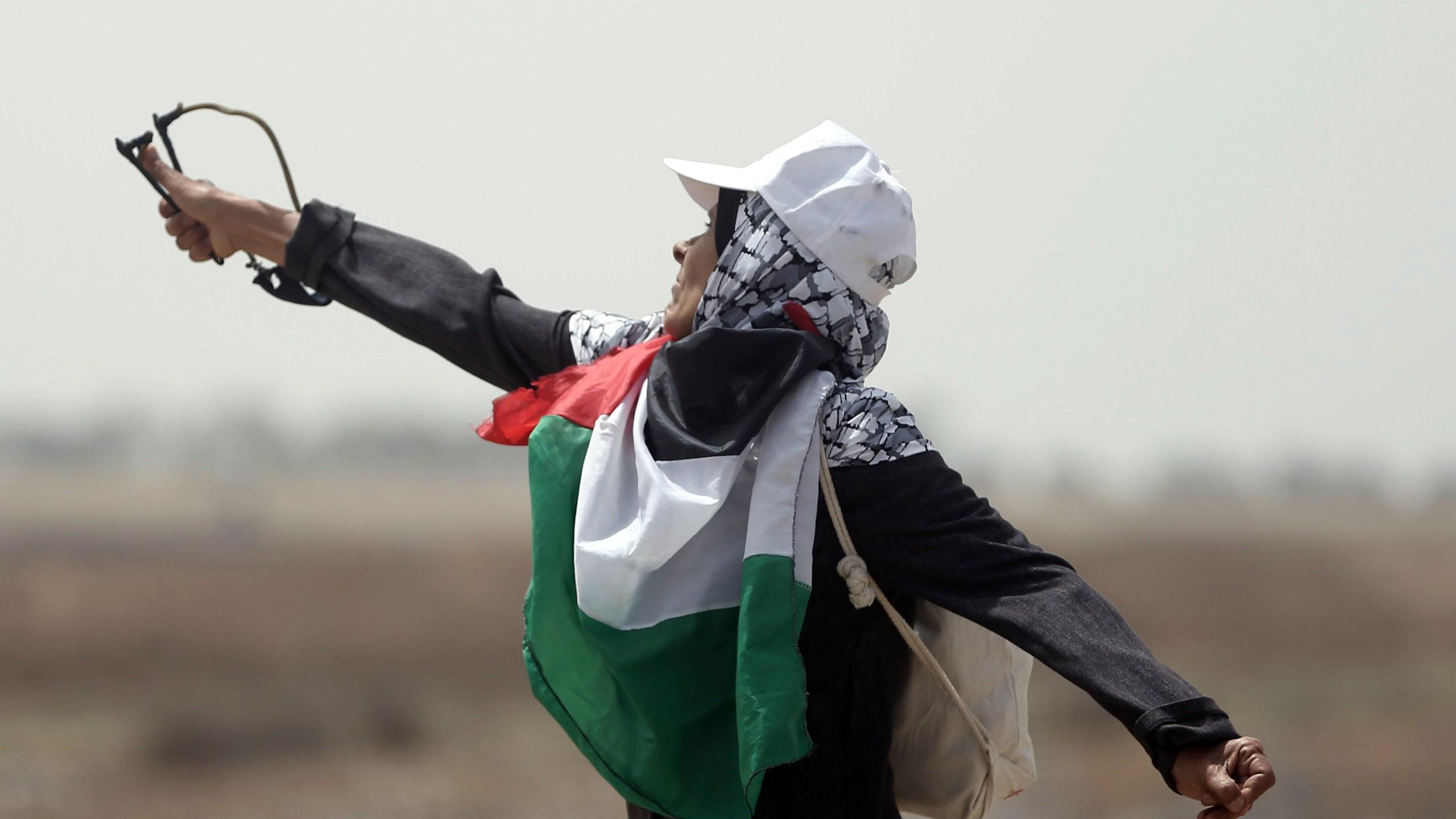 Palestinians Israel_1524229024840