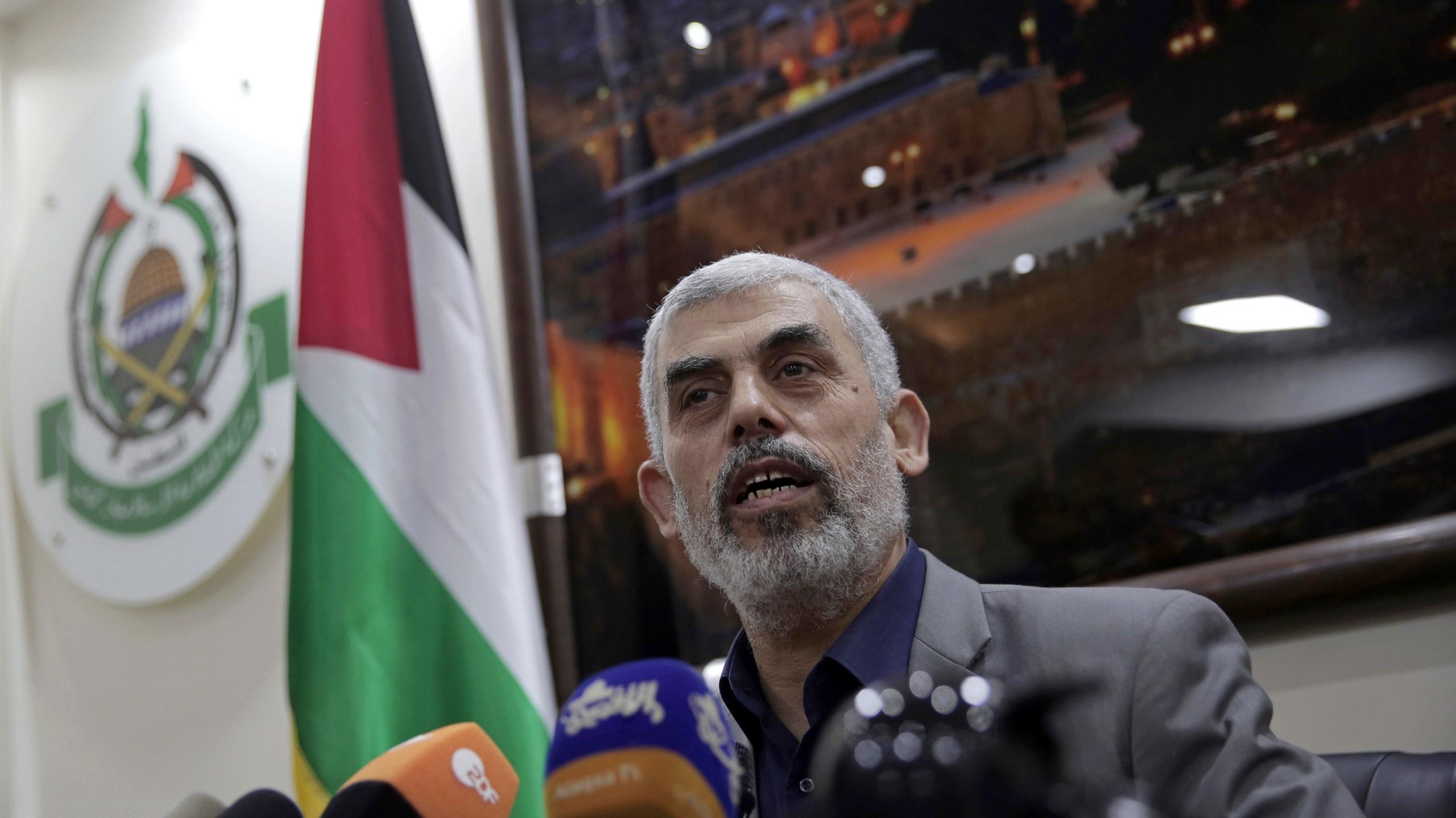 Palestinians Hamas_1526040251810