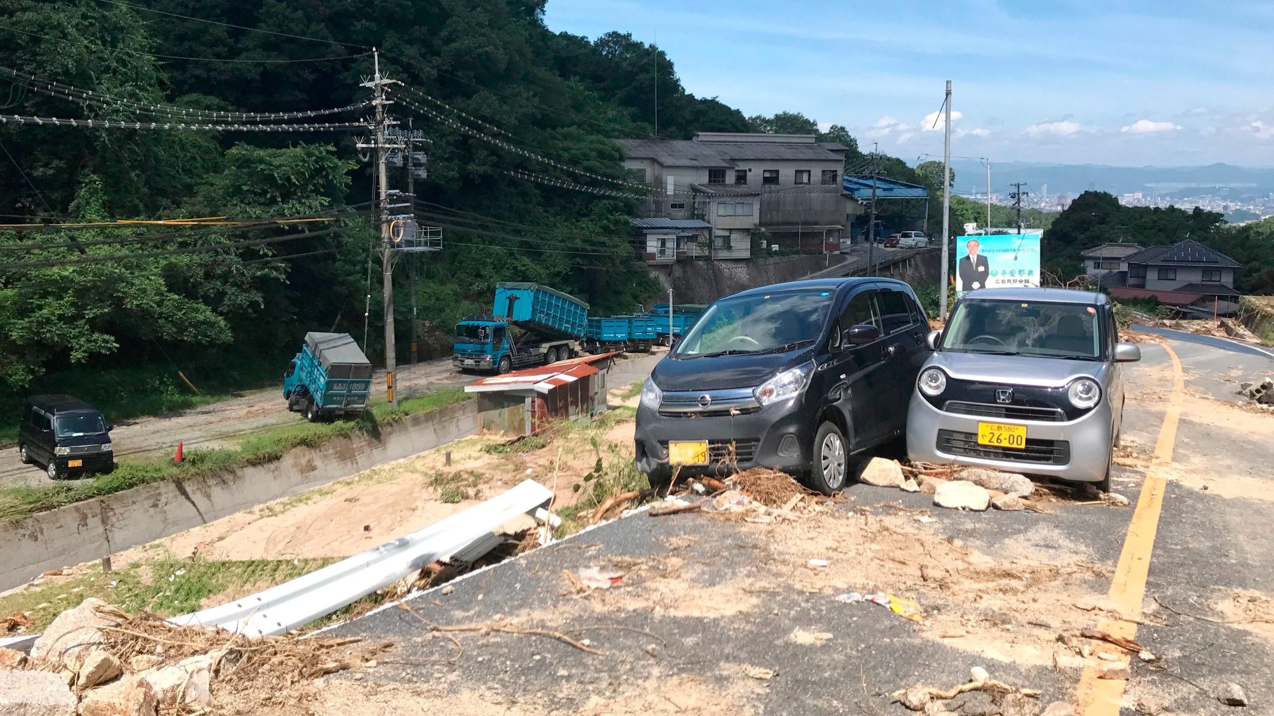 Japan_Heavy_Rain_65811-159532.jpg11439034