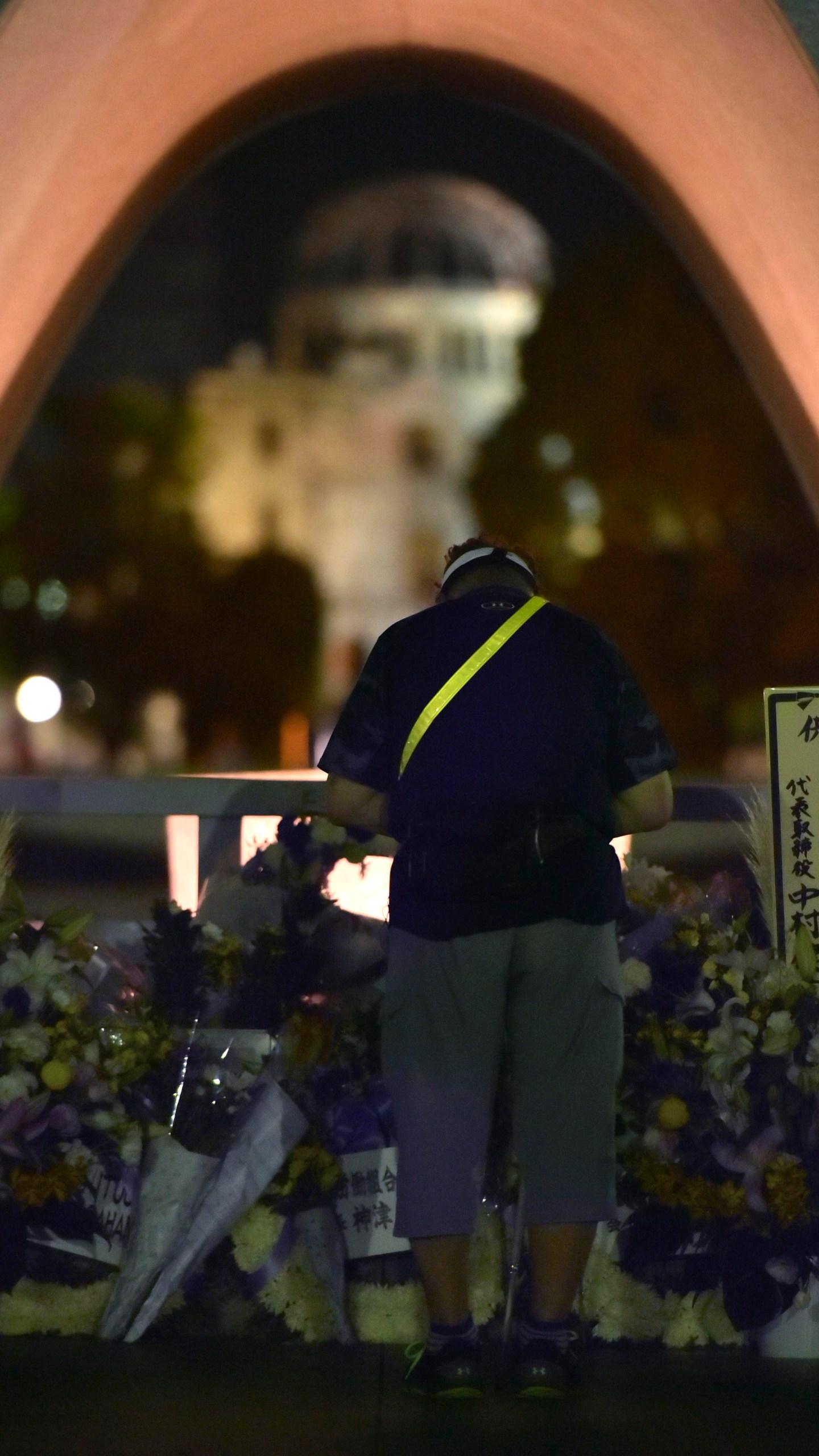 Japan_Hiroshima_45626-159532.jpg71660446